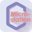 Microstation平台